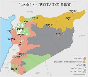 סוריה 2018