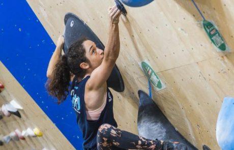 מטפסים על הקירות / אבירמה האריס