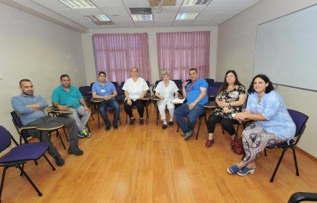 סדנאות לקידום תקשורת שירותית ולמניעת אלימות במרכז הרפואי