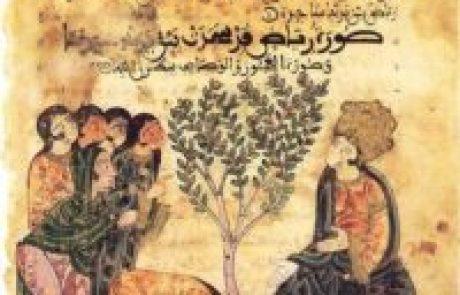"""השמד בגרנדה 1066 (חלק ט""""ו)"""