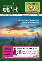 cover_524