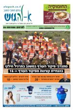 cover_594