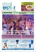 cover_596