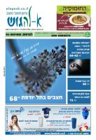 cover_598