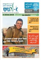 cover_599