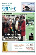 cover_609