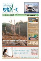 cover_627