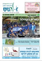 cover_628