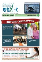 cover_629