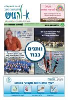 cover_630