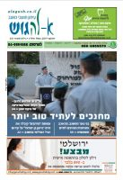 cover_631