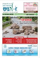 cover_632
