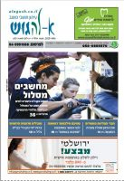 cover_633