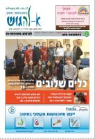 cover_634