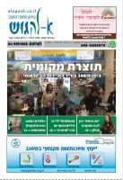 cover_636