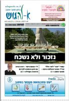 cover_640