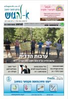 cover_644