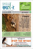 cover_645