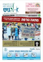 cover_646