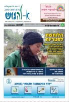 cover_654