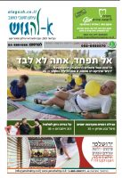 cover_659