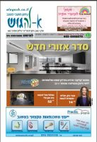 cover_662
