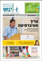 cover_663