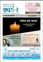 cover_664