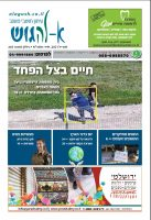 cover_665