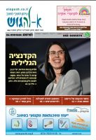cover_666