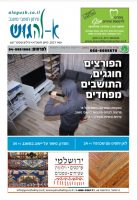 cover_667