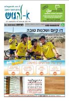 cover_671