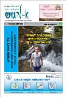 cover_672