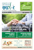 cover_673