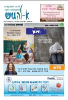 cover_674