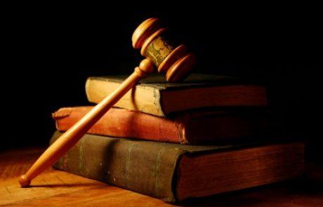 סוגיות משפטיות בחיי היום-יום