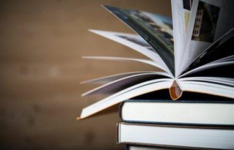 """הריק המצפה למילואוֹ – לכבוד """"שבוע הספר העברי"""""""