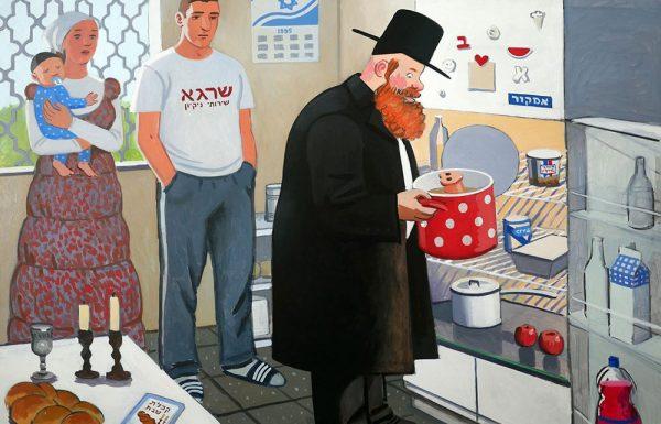 """הרוסים באים –על """"פראבדה"""" – התערוכה של זויה צ'רקסקי במוזיאון ישראל"""